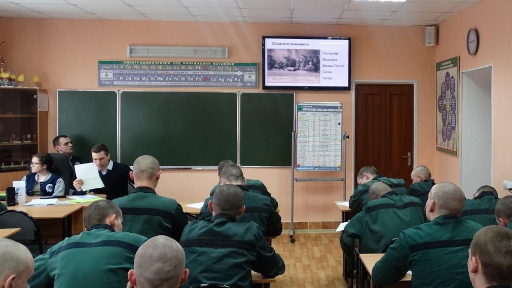 Тотальный диктант в Брянской воспитательной колонии: репортаж