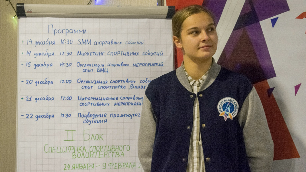 «Чтобы удержать молодёжь, Брянску нужно больше мест, которые объединяют»