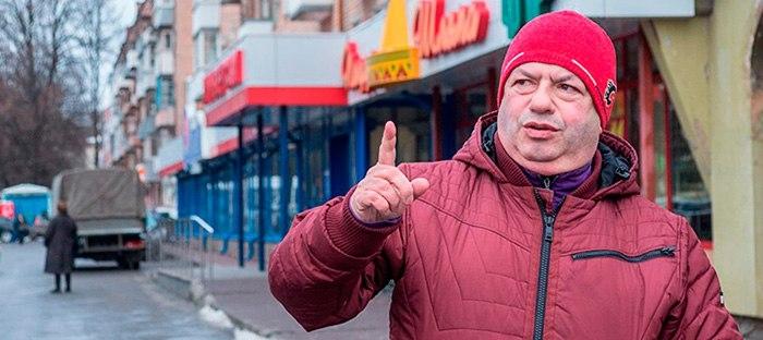 Прогулка с Александром Стоклаской. «Турист» — «Полтинник»