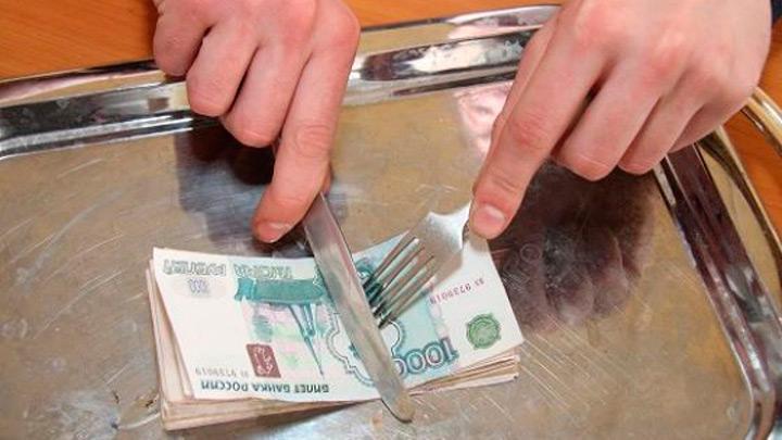 Установлена величина прожиточного минимума в Ивановской области за IV квартал 2015 года