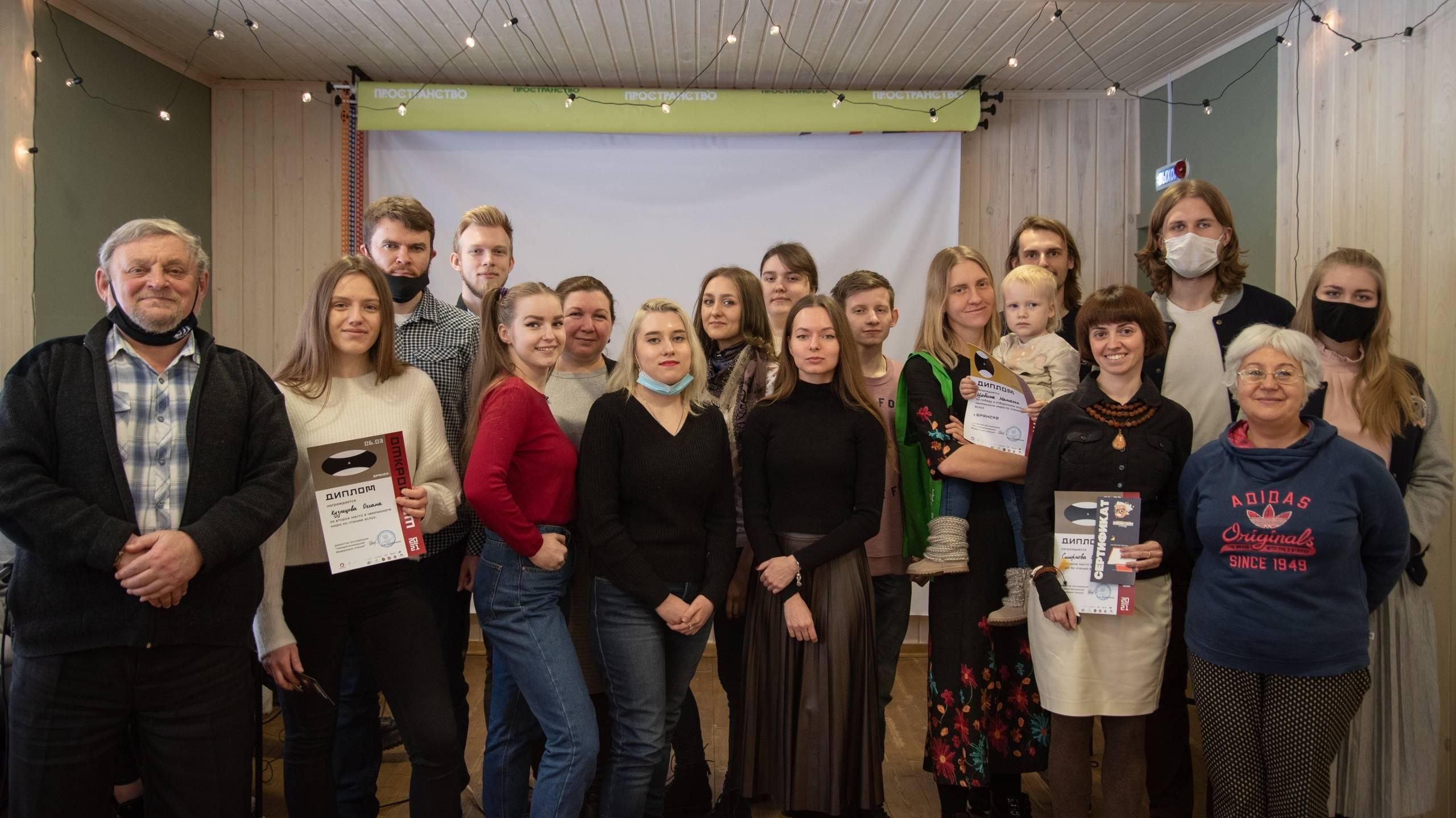 В Брянске прошёл Чемпионат по чтению вслух
