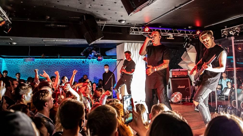В Брянске прошёл концерт группы Anacondaz