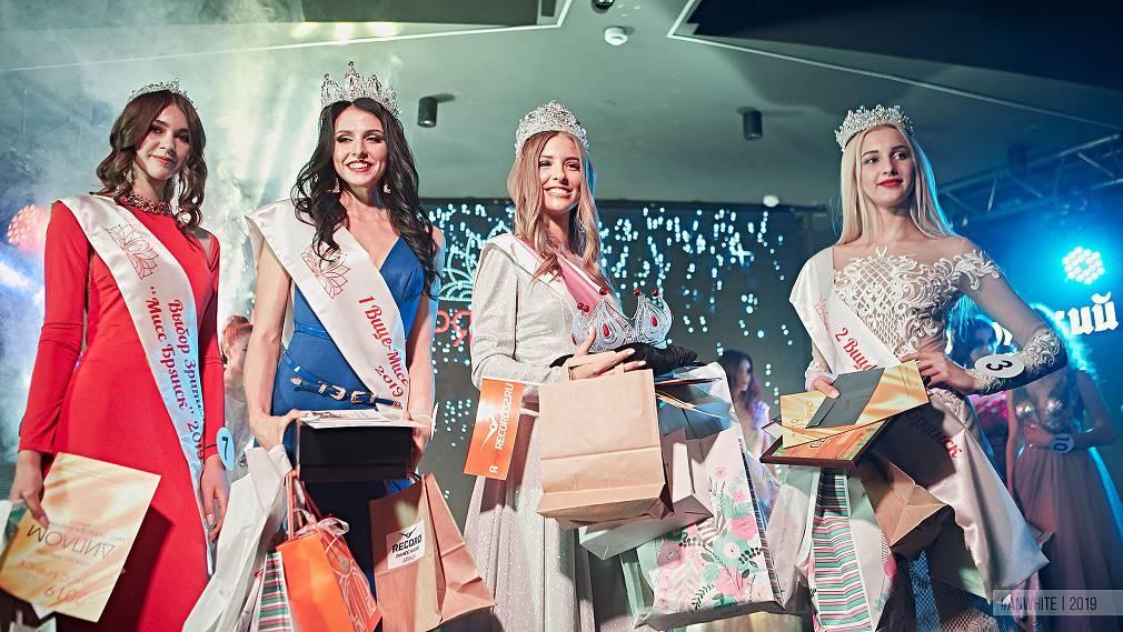 Конкурс красоты «Мисс Брянск — 2019»: фоторепортаж
