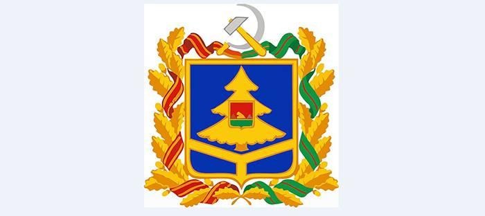 Тест «Знаешь ли ты гербы брянских городов и посёлков?»